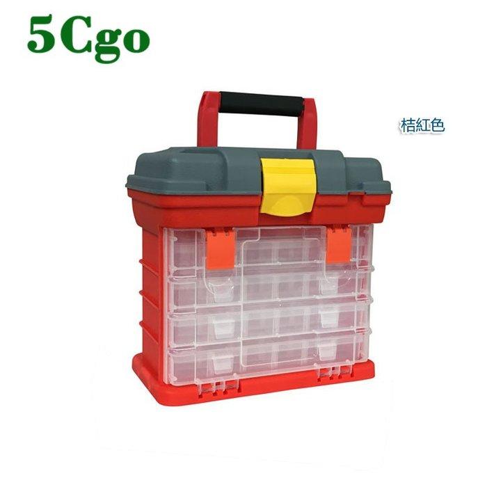 5Cgo【批發】多功能釣魚箱電子塑料盒元件盒零件盒配件盒螺絲盒 530848233218
