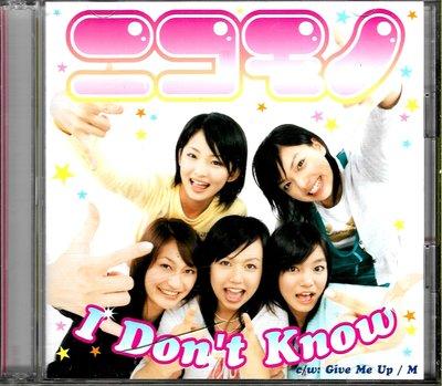 ニコモノNikomono / I Don't Know