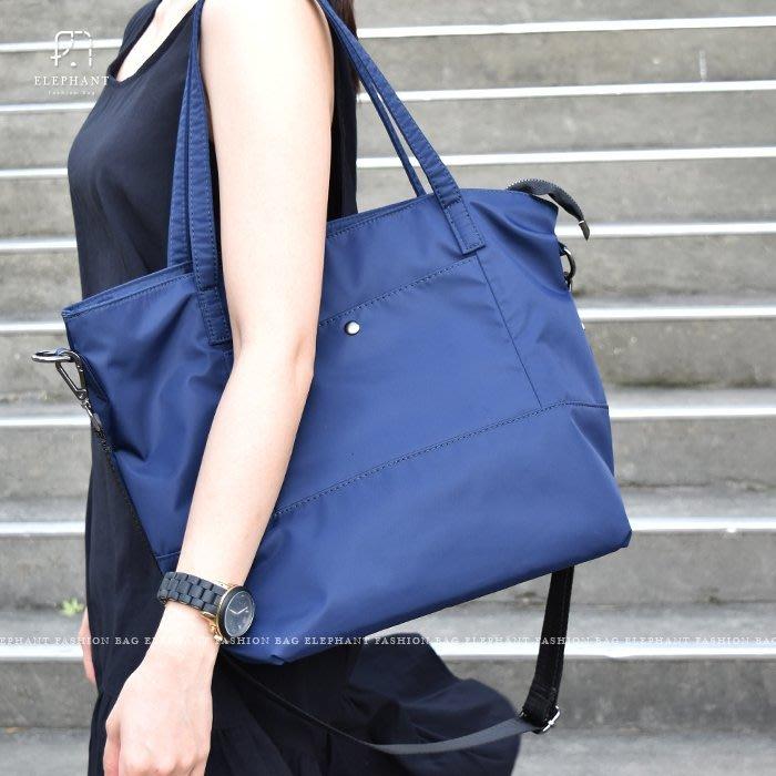 【艾樂芬】500克輕量 尼龍 防潑水 拉鍊 輕便 通勤包 旅行包 迷彩包 媽媽包 托特包 手提包 肩背包 斜揹 大容量