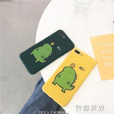 手機殼 創意可愛卡通恐龍蘋果7plus手機殼iphone6s/X/8防摔xs max/XR矽膠