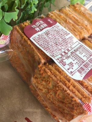 ☆瑜兒婦幼精品☆ 嘉義 福義軒 新產品 紐奧良烤雞餅 餅乾