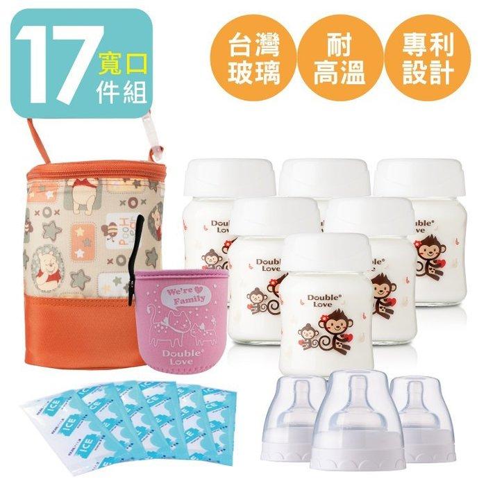 媽咪最愛一瓶雙蓋玻璃奶瓶【A10041】猴年寬口徑120ML支母乳儲存瓶/奶瓶/副食品儲存3用X6+保冷運輸袋組(銜接A