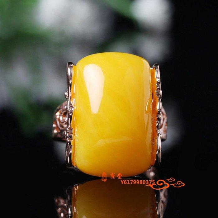 【福寶堂】老蜜蠟戒指琥珀指環活口可調節雞油黃蜜蠟戒指玫瑰金色戒托男女款