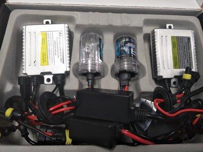 『光爍』35W HID CANBUS 解碼超薄安定器  ix35 hyundai 現代 elantra i30 Benz BMW Audi 大燈泡 氙氣燈