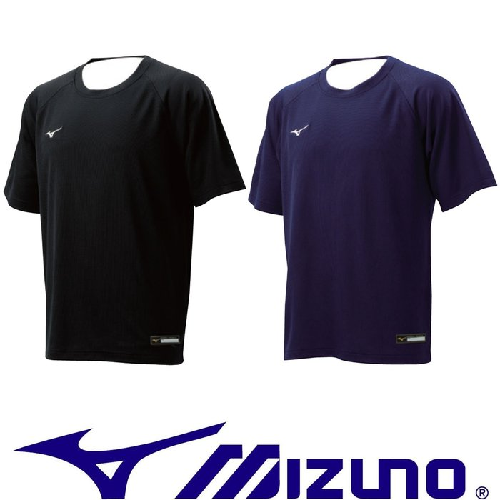 鞋大王Mizuno 12TC8L11 (09黑)、(14深丈青) 棒球練習服,吸汗快乾【台灣製,免運費】