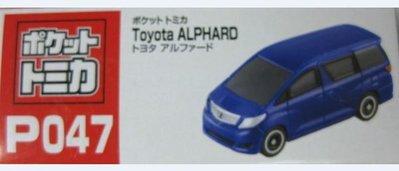 GIFT41 土城店 市伊瓏屋 TAKARA TOMY P047 Toyota ALPHARD / 豐田 ALPHARD - 藍色
