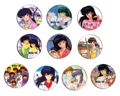 現貨 MAISON IKKOKU 相聚一刻 anime Pin Pinback BADGE SET 1a動漫畫襟章徽章髮繩磁石貼鑰匙扣 (一套10個)