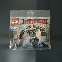 Lego 30379 Quake Mech (Ninjago Movie)