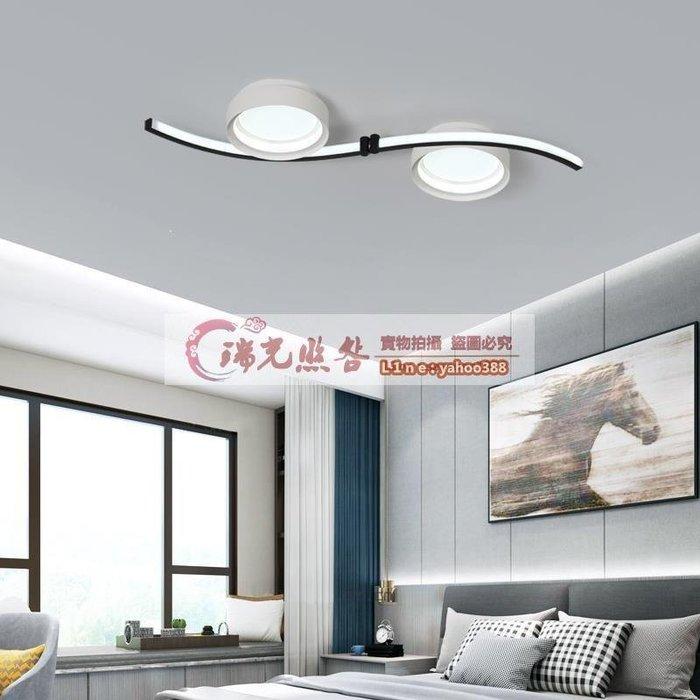 【美燈設】北歐led主臥室吸頂燈簡約現代房間創意藝術 少女家用燈飾