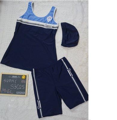 零碼EL特價790元-SUPAY大女泳裝S3025-丈青運動風七分褲-上衣/褲子皆加長-二件式泳衣