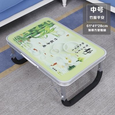 電腦桌筆電桌床上用可折疊懶人宿舍寢室小桌子學習書桌簡約   igo