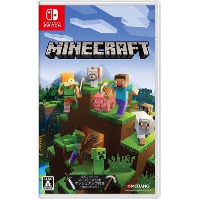 『光華商場自取』NS 我的世界 創世神 Minecraft 中文版 (全新商品)【飛鴻數位】