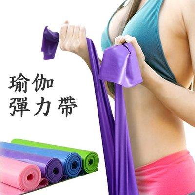 多功能 乳膠 瑜伽彈力帶 伸展帶 阻力帶 彈力帶 拉力帶 拉力片 健身器材 運動器材 運動 健身 減肚子 瑜珈 瑜伽