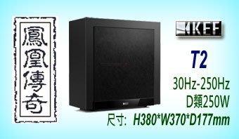 ~台北台中鳳誠影音~ KEF T2 黑色超低音 10吋/250W 主動式超低音喇叭