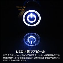 16MM 金屬 帶燈 開關 符號 天使眼 電腦 自鎖 / 有段 按鈕 防水IP66 DIY 按鈕開關 燈條開關 防水開關