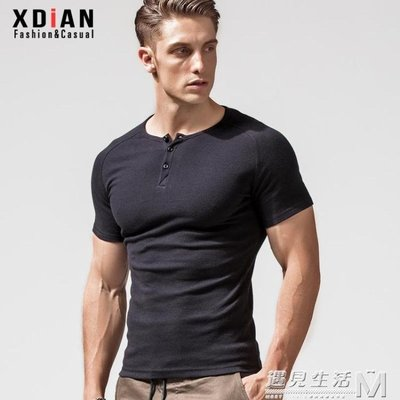 緊身短袖男士T恤純色純棉亨利領修身打底衫彈力運動上衣體恤夏季    全館免運