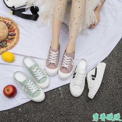 新款外穿懶人無后跟ins潮涼拖網紅夏天平底帆布包頭半拖鞋女
