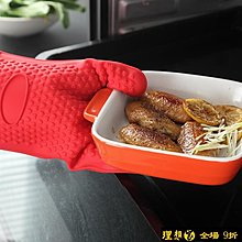 【9折免運】2只裝防燙硅膠微波爐加棉加厚隔熱手套烤箱耐高溫廚房防熱5指手套【理想家】