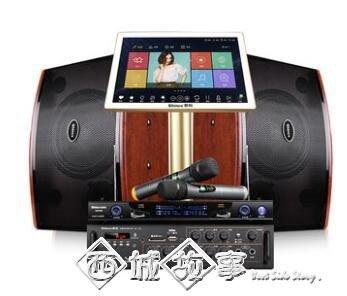 家庭KTV音響套裝全套功放卡包音箱電視卡拉ok家用網路點歌機igo