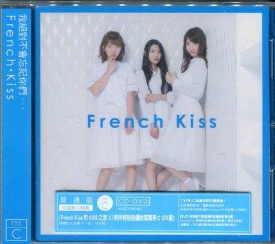【嘟嘟音樂2】French Kiss - French Kiss  CD+DVD   (全新未拆封/宣傳片)
