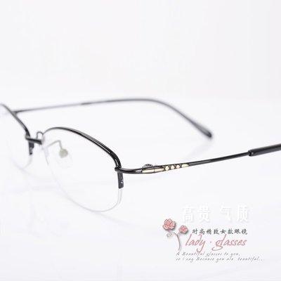 簡約女款眼鏡框休閑黑色簡單眼鏡架氣質商務老師型超輕細鏡腳