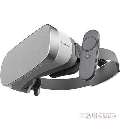 Pico 小怪獸 vr眼鏡一體機頭戴式虛擬現實3d游戲4k電影ar頭盔眼睛 MKS