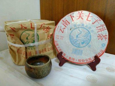 [衝評]2007下關8603 357公克  生茶   正品