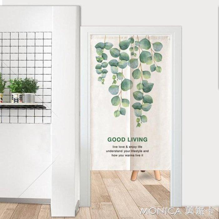 門簾隔斷簾臥室定制裝飾半簾衛生間布藝北歐INS布簾廚房長款磁吸