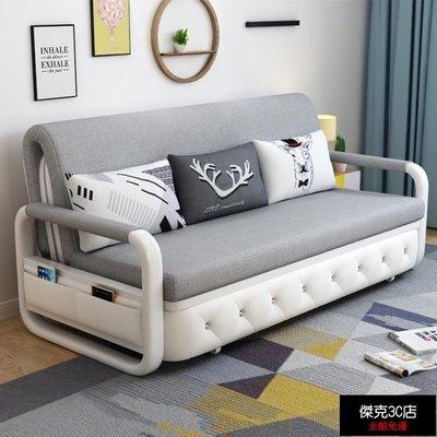 【促銷免運】沙發床 實木沙發床可折疊客廳小戶型雙人1.2米1.5米1.8m乳膠多功能可儲物【傑克3C店】