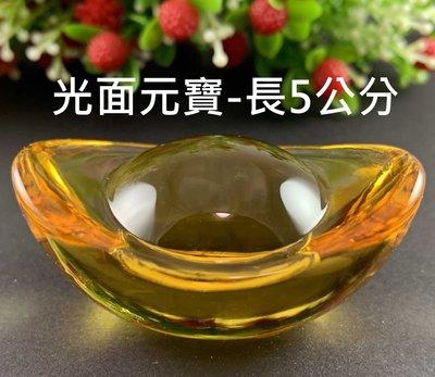 大金元寶黃水晶琉璃5公分開運招財進寶擺飾