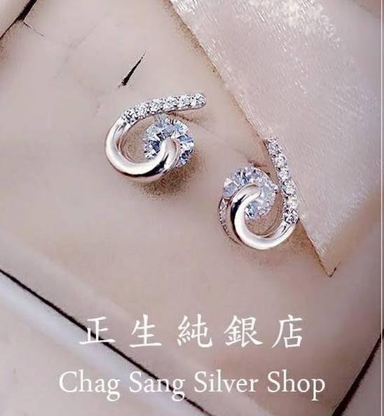 香港正品(預購) - 正生925純銀鋯石水滴閃鑽設計耳環