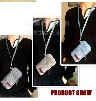 【GooMea】3免運 HTC U19s  6.2吋 亞麻布 拉鍊款 手拿袋手機套 手機殼 手拿 斜背 多色