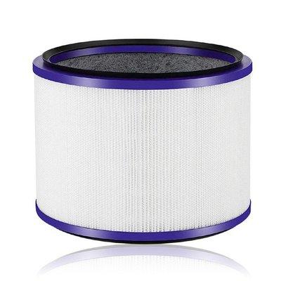 當天出貨 Dyson空氣清淨機濾芯 HEPA濾芯 濾網HP01/HP02/HP03/HP00/DP01/DP03