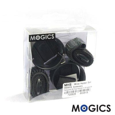 【MOGICS】摩奇客燈戶外型 運動腕帶雙燈配件組