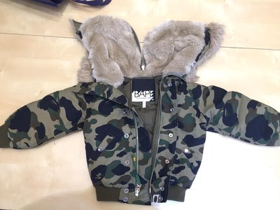 BAPE kids jacket