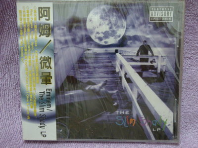 12  阿姆  微暈  EMINEM  THE SLIM  SHADY  環球