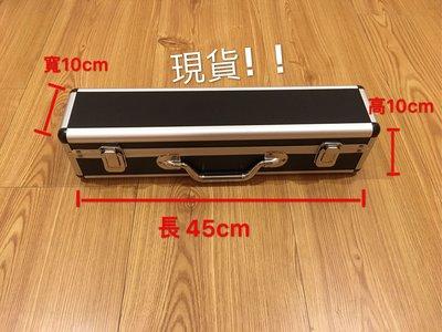 槍箱 釣蝦箱 偷跑箱 偷跑盒 工具箱