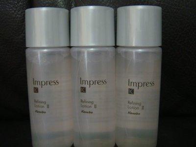 Kanebo佳麗寶 Impress IC印象之美 活膚化妝水30ML(保濕型)*出清商品