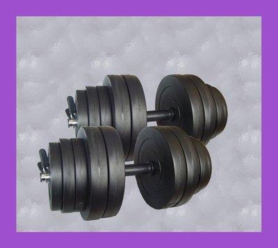 【奇力健身館】一組2支共65公斤組合式啞鈴.訓練二頭肌.三頭肌.胸大肌