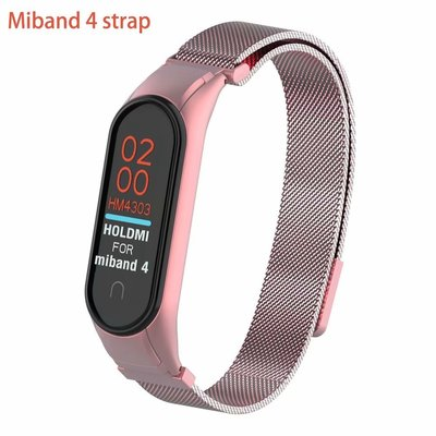 現貨磁吸款米蘭尼斯腕帶適用於小米智能手環4 miband 3金屬不鏽鋼替換錶帶 小米手環3 米4 悠遊卡 回環磁性吸附錶