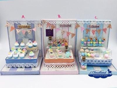 *J.Cloudland * 手工製作 娃娃屋之迷你場景 甜點店