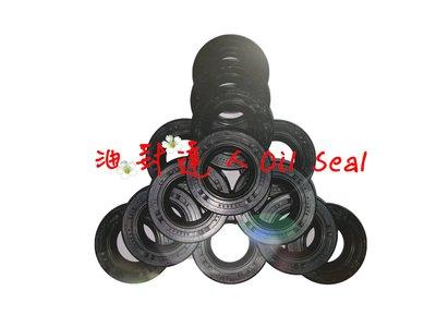 油封達人 油封規格詢問購買專區 油封 Oil Seal O型環 O-ring 襯套 BUSH