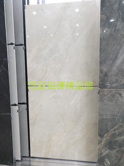 ◎冠品磁磚精品館◎西班牙進口精品 全釉拋 大理石 石英磚-帝諾米 –120X120CM