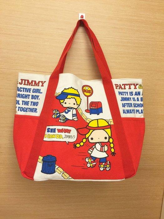 ^燕子部屋 ^凱蒂貓 Hello Kitty 朋友帆布側肩袋 手提袋-大