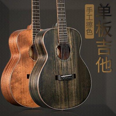 【民族乐器】安德魯單板吉他36寸復古擦色民謠吉它面單圓角 H3812D