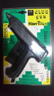 全新 GLUE GUN 80W 100-240W 熱溶膠槍 (贈膠條一包) (WIN-1033A)