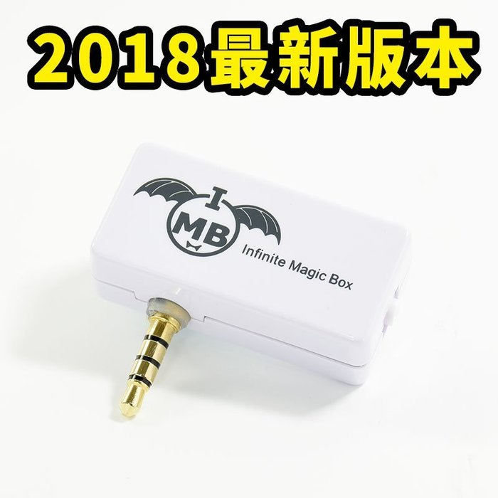 【現貨】2018 最新版本 音質最好 IMB AFM-02 免藍芽 FM發射器 FM音樂發射器 轉換器 免持聽筒