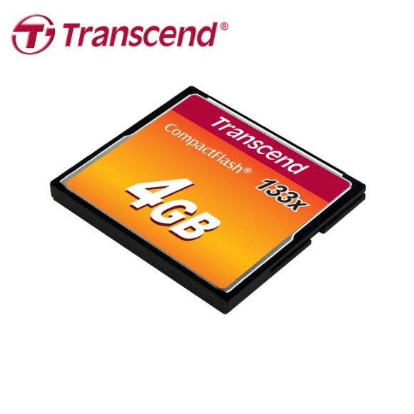 [公司貨] 創見 133X Compact Flash 記憶卡 MLC顆粒 4GB (TS-CF133-4G)