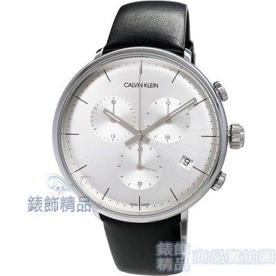 【錶飾精品】CK 手錶 K8M271C6 CALIVN KLEIN 巔峰系列 銀白面 三眼計時 黑色皮帶 男錶