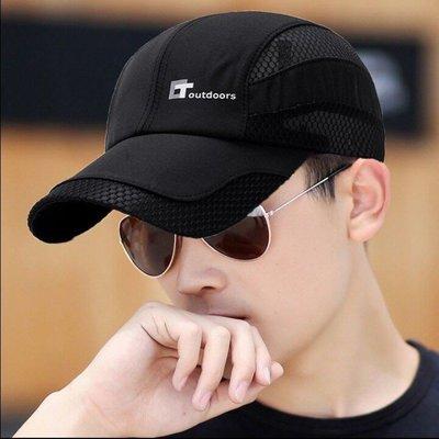 夏天户外防曬遮陽帽 時尚速乾透氣網眼網帽棒球帽 高爾夫球帽(W418)